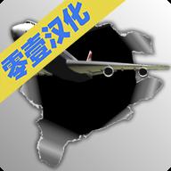 �艋�C�鍪钟�h化版6.0.4安卓中文版