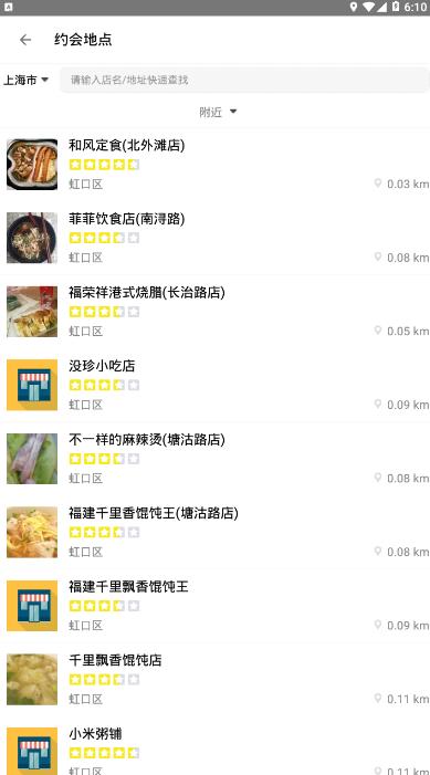 健康悦app截图