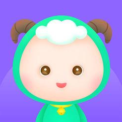 牧羊少年1.9.2 最新版