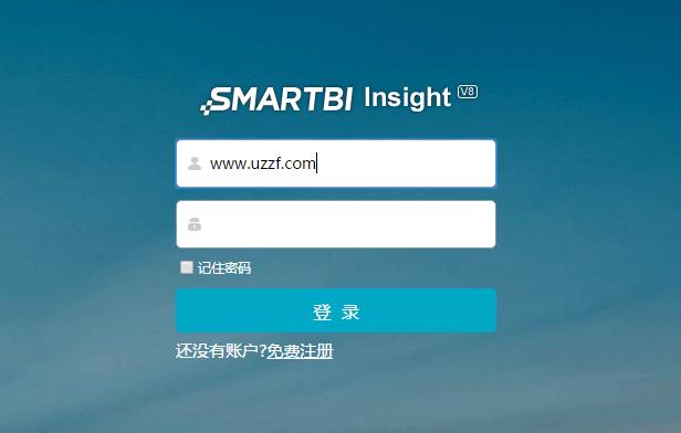 思迈特大数据分析软件(Smartbi Insight)截图0