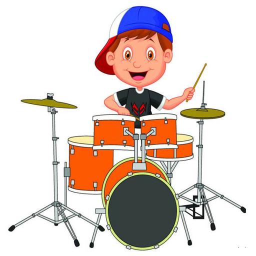 幼儿音乐架子鼓app
