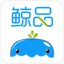 鲸品app