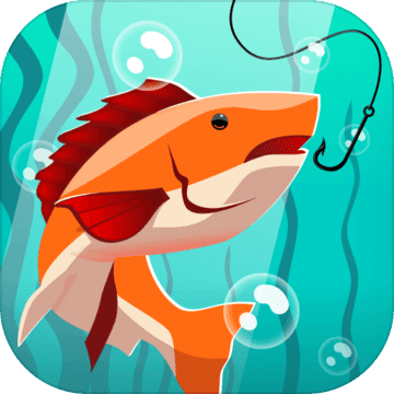 勾勾鱼中文版(Go Fish!)