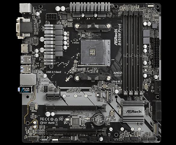 华擎B450M Pro4主板驱动程序截图1