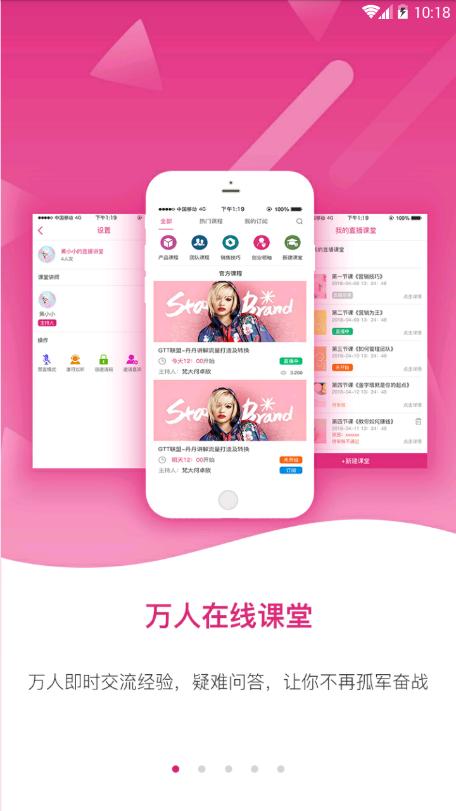 梵大云商app截图