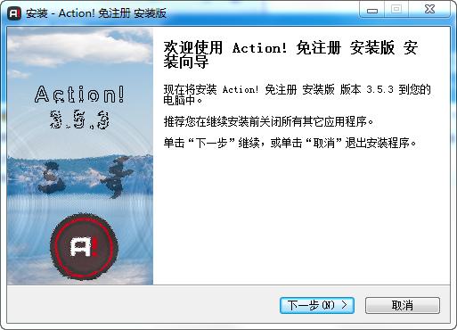 Action(超高清录屏App) 3.5.3 免注册安装版截图0