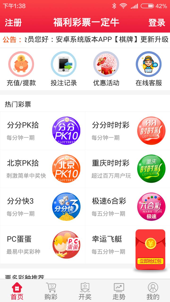 涓��界��╁僵绁ㄤ�瀹���app