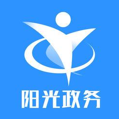 浙江人社手机客户端2.4.0 官方手机版