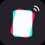灵感app2.0 安卓最新版