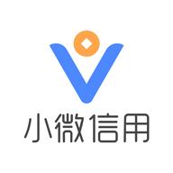 小微信用app