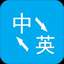 查查词典app