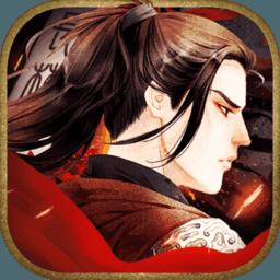 琅琊榜风起长林1.1.15 安卓版