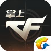 CF掌上穿越火线app3.1.7.19 Phone版