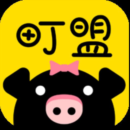町盟app安卓版2.2.0 官方版