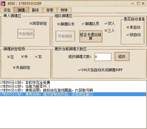 拼凑的断音软件截图1