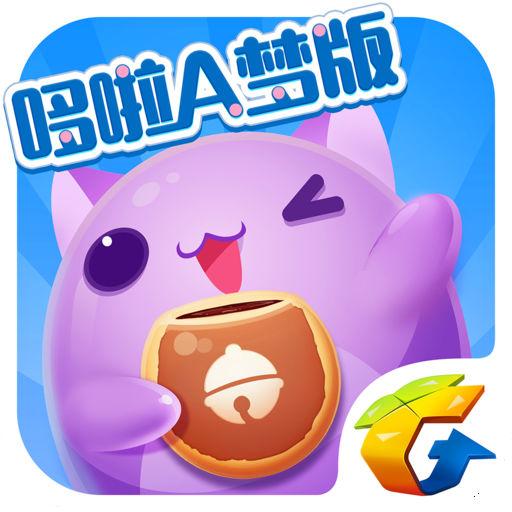 天天爱消除ios版1.73.0 官方苹果版