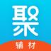 聚装修app1.0.1 安卓版