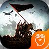 空袭机战九游版1.0 安卓版