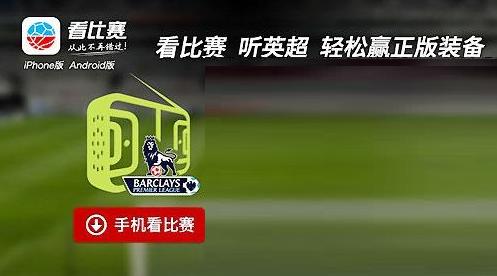Tencent体育app