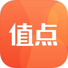 值点购物app1.1.3苹果版