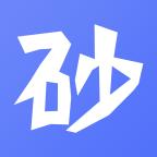 掌上砂石app1.0.0 手机版