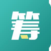 筹满满app1.0.6安卓版