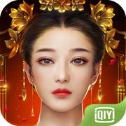 天盛长歌手游苹果版1.27.3039 官方最新版