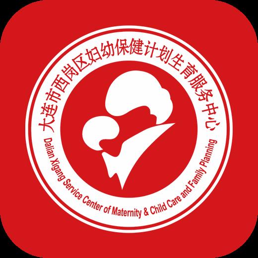 妇幼健康管理平台app1.0安卓版