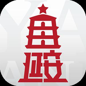 延安政务服务手机版1.8 安卓版