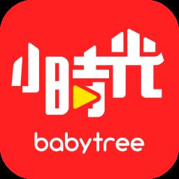 宝宝树小时光app6.9.8官网最新版
