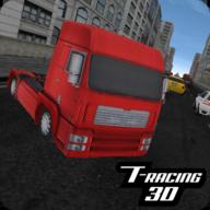 T赛车3D(T-Racing 3D)3.0 安卓版