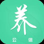 重庆养生养老app0.0.2安卓版