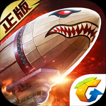 Tencent红警OL九游版1.4.88 官方正版授权
