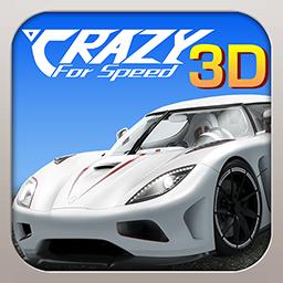 3D飞车漂移游戏1.3.27 安卓手机版