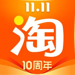 手机淘宝8.1.0安卓最新版【官方】