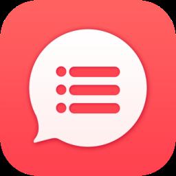 31互动云客户端7.2.1.0 官方最新版