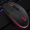 摩豹V50鼠标驱动1.0.1 官方版