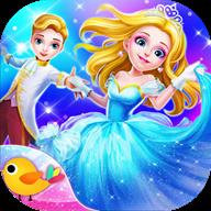 公主舞会换装沙龙游戏1.0.2 安卓最新版
