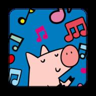 小猪宝宝音乐盒子app1.0.2 安卓版