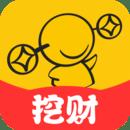 挖财记账理财手机版11.40.3官方最新版