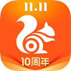 UC浏览器12.1.7.997安卓最新版【官方版】