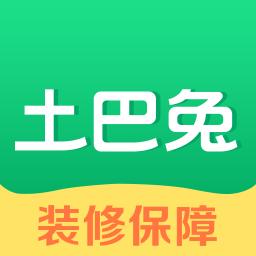 土巴兔装修管家6.7.0官方最新版