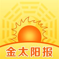 金太阳报app1.1.3 安卓版