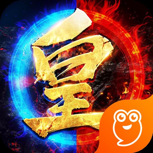 王城霸主九游版1.0安卓版
