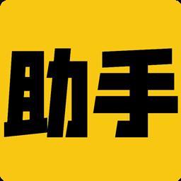 艺考助手app2.0.8 安卓版