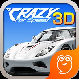 3D飞车漂移九游版1.3.31 最新手机版