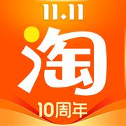 手机淘宝苹果版8.1.0 官方ios最新版