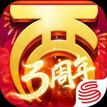 大话西游手游2018最新版1.1.158 安卓版
