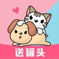 猫语狗语翻译器安卓版1.0.2 手机免费版