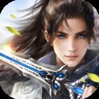 苍穹神剑安卓版2.0.26 官方版
